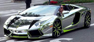 Chrome Lamborghini